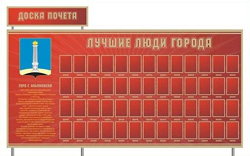 Стойка-ресепшн