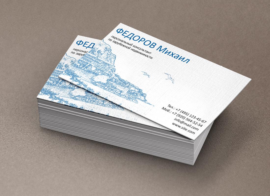 Бумага для открыток и визиток, ржака прикольные картинки